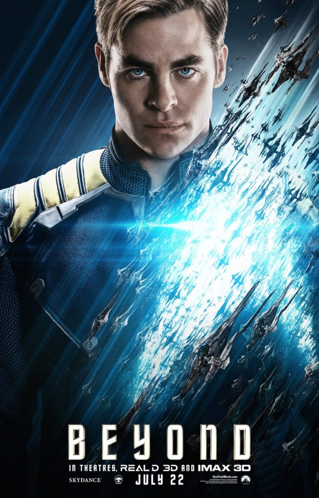 Star Trek Beyond Screener Giveaway